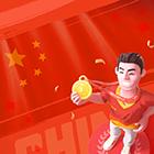 卡片背景:为中国加油